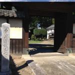 [埼玉篇]  渋沢栄一生家に行ってきた。