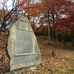 [山梨篇] 武田神社に行ってきた。(2)