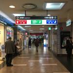 東京交通会館でパスポート申請する際の証明写真機