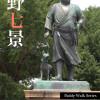 電子書籍「上野七景」「池袋七景」「有楽町七景」、販売開始!