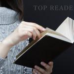 『トップリーダーズ 〜読書発想源〜』、noteにて創刊!