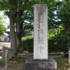 [北陸篇] 瑞龍寺に行ってきた。(1)