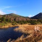 風景を共有するiPhoneアプリ「Paddy」、今日から「秋」です!